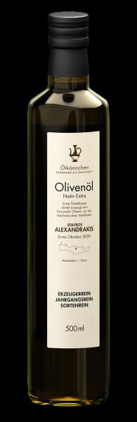 Ölkännchen Stavros Alexandrakis 0,5-L Glasflasche Ernte Okt. 2020