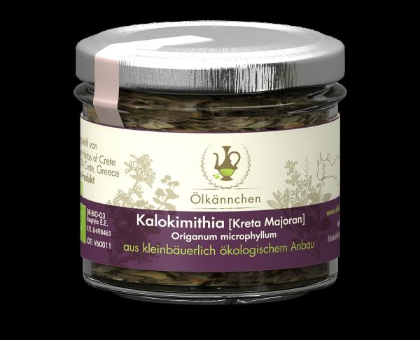 Kalokimithia (Kreta Majoran) 20 gr.-Glas handgerebelt